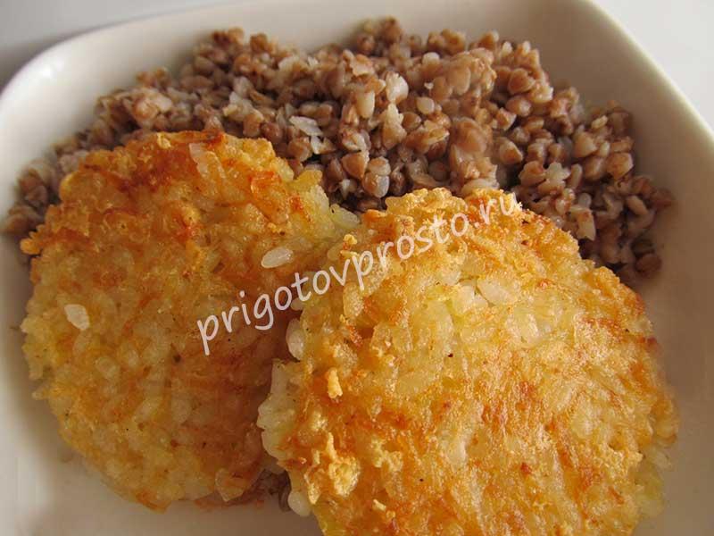 вегетарианские рисовые котлеты