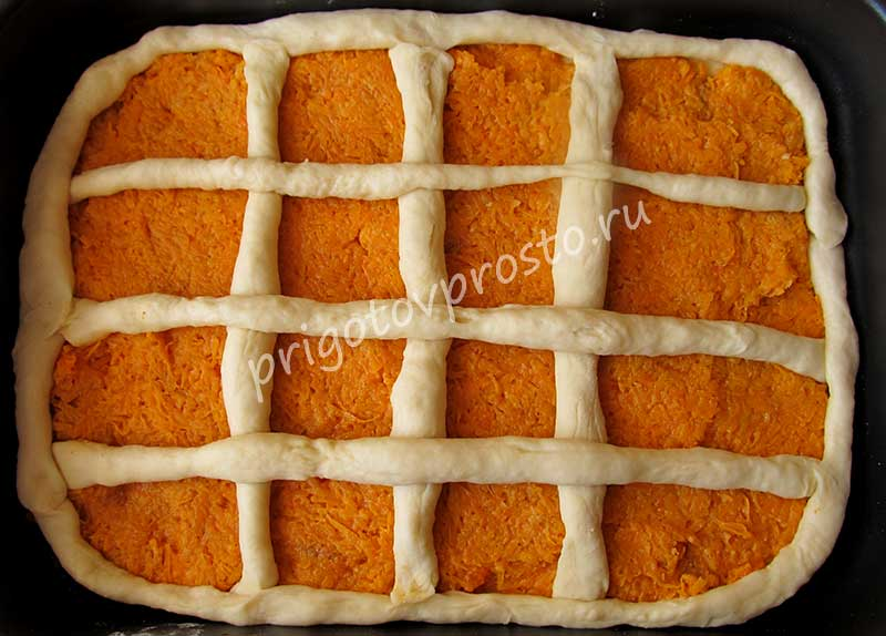 Пирог с тыквенной начинкой