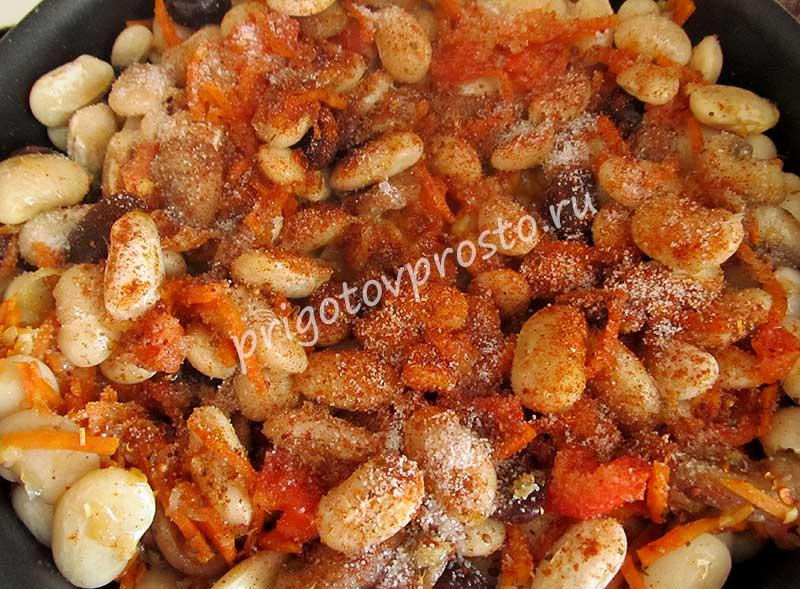 Фасоль, тушеная с овощами