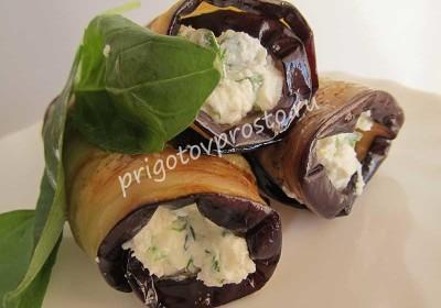 рулетики из баклажанов: с творожным сыром