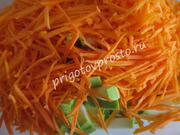 кабачки с морковью по корейски