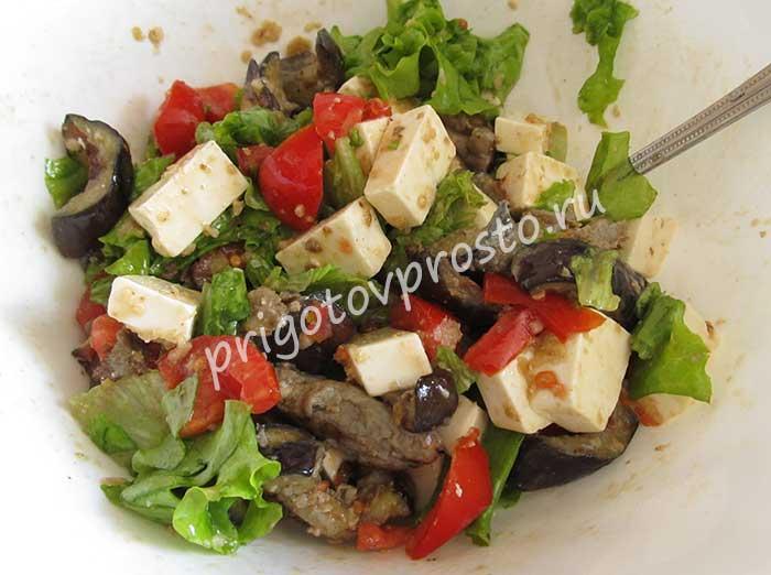 салат с баклажанами и фетой